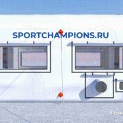210 4х3х2,5 sportchampions_Scene 2